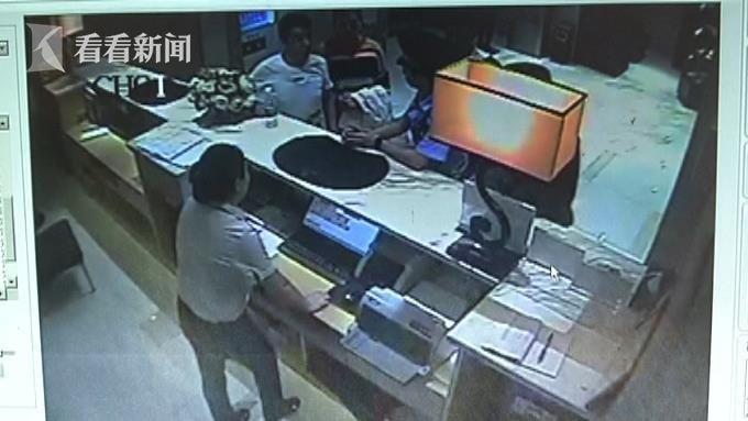 男子拒出示身份证强行开房还扇服务员耳光