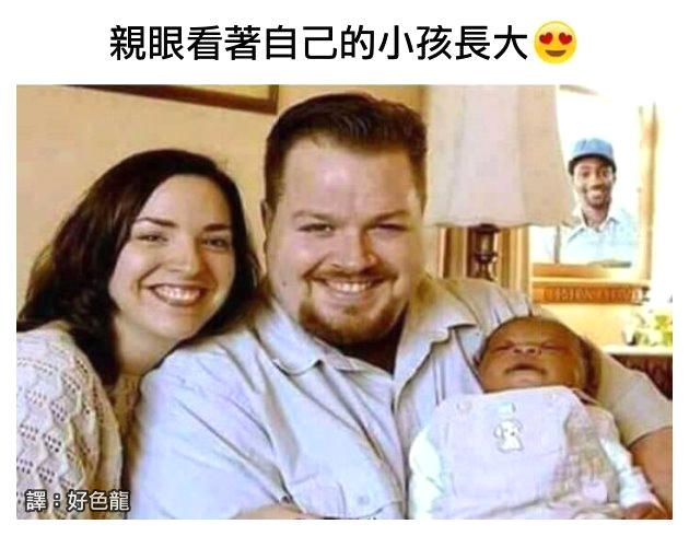 日本情侣生下黑人宝宝 女方坚称没出轨