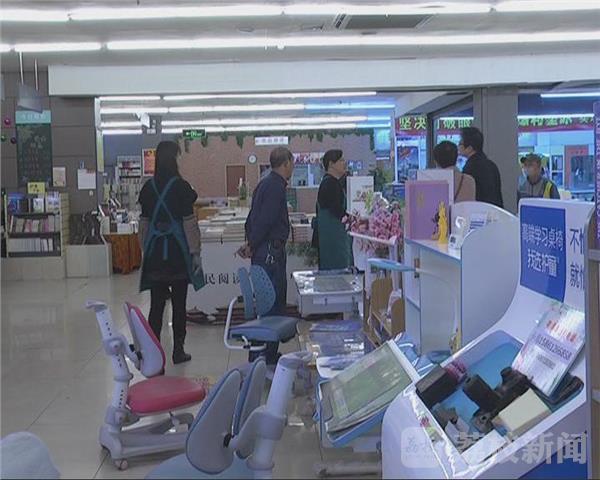 连云港一书店现变态男 对9岁小女孩耍流氓