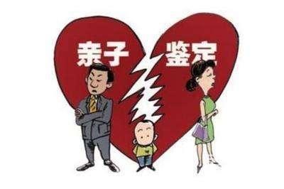 """沈阳男子养儿14年""""非亲生"""" 反诉前妻获赔30余万"""