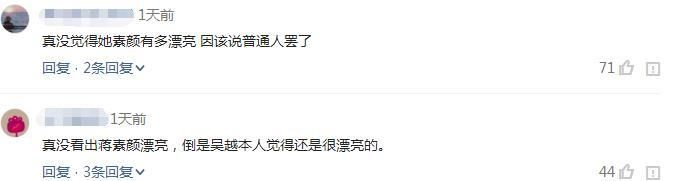 42岁蒋勤勤和老公陈建斌同出活动,网友:素颜跟吴越比差远了