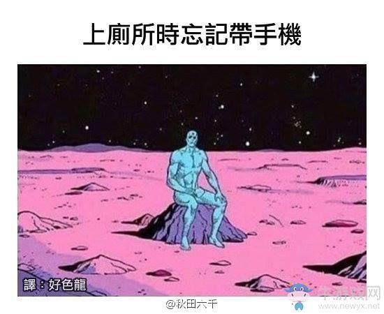 mm4000搞笑图片第4期:泷泽萝拉是什么花?
